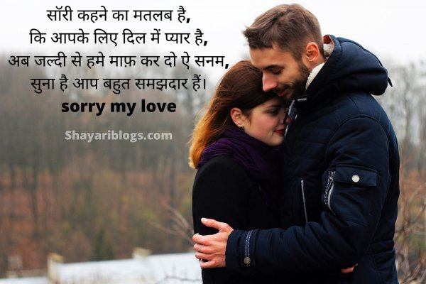 Mafi Quotes for wife image