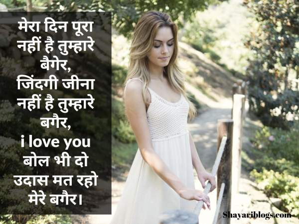 best status i loveing you image