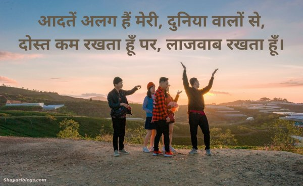 best friend ki shayari image