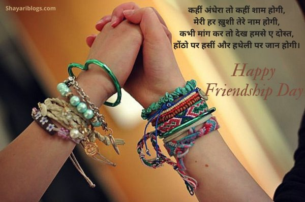 friends quotes image