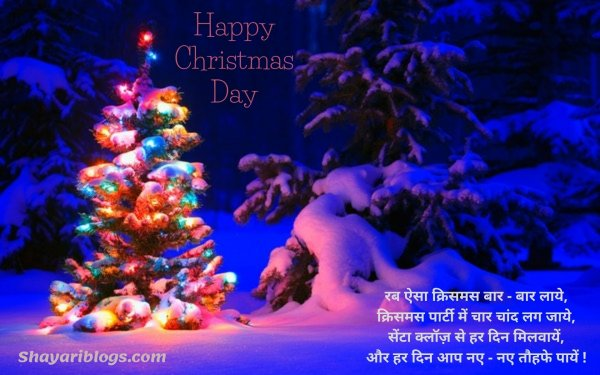 25 december christmas day wishes image