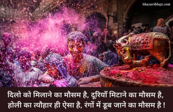 colors wishes in hindi image