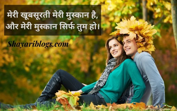 Smile Quotes image